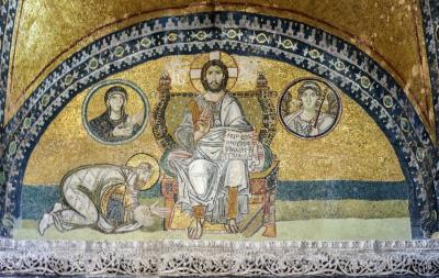 Imperial Gate Mosaics