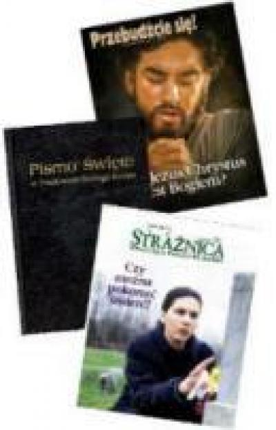Polish Composite