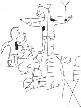 Alexamenos Graffito (2nd cent.), with the inscription, Alexamenos worships God.